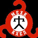 мехк кхел