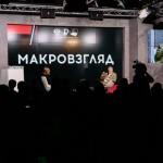 Явлинскии