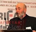 Зехов