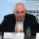 Дауд Хучиев