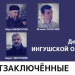 politzeki_1_0