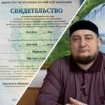 М. МУЦОЛЬГОВ
